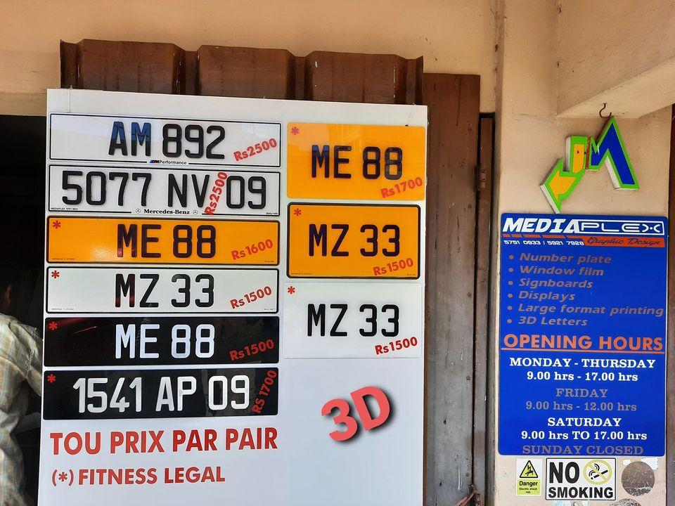 Mediaplex at Vacoas: Number plates, Window film, Signboards, etc