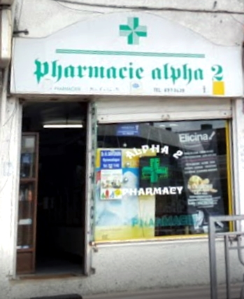 ALPHA-2 PHARMACY
